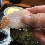 ひら田 - カンパチの腹部
