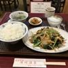 廣州酒家 - 料理写真:H31.4 A.玉子とキクラゲ定食