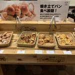 BISTRO309 - 料理写真:パンコーナー