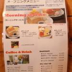 cafe しょぱん -