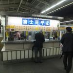 富士見そば - 店頭、こちらは下りホーム店(2019.3.11)