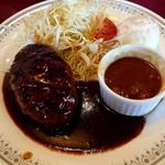 レストラン明治亭 - 近江牛ブレンド明治亭ハンバーグのアップ