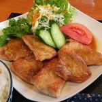 お食事処 みうら - 豚生姜焼き(アップ)