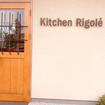 キッチン リゴレ -