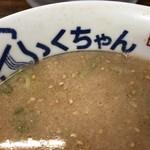 ふくちゃんラーメン -