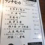 中国茶房8 -