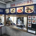 魚太郎 浜焼きバーベキュー - 海鮮丼やお造りまで注文できる!