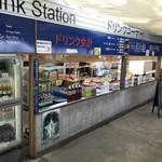 魚太郎 浜焼きバーベキュー - ドリンクは約40種!カクテル、ワイン、焼酎なんでも揃う!