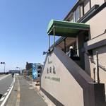 池田丸 -