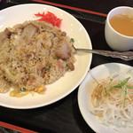 105679670 - 五目チャーハン(サラダ・スープ付)
