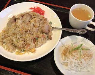 中国料理 廣河 - 五目チャーハン(サラダ・スープ付)