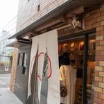 HIGASHIYA  man -