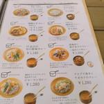 カキノキテラス - 牛肉のステーキカレーはお肉300gだと2980円(税別)。これが一番高いメニューのはず。