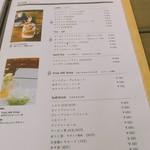 カキノキテラス - ピンクグレープレモネード(税別780円)は美味しいのかな。