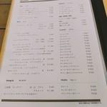 カキノキテラス - ボトルのコエドビールは600円(税別)。