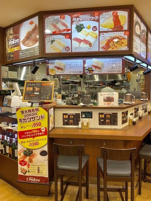 レストラン ヨコオ 大阪のれんめぐり店 - 店内