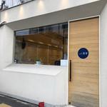 Cafe 清澄 - 外観