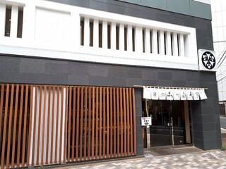 神田志乃多寿司