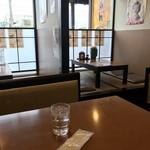 ラーメン茶屋てまり - 店内
