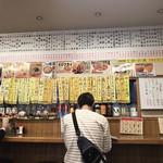 三ちゃん食堂 - メニューの多いこと!