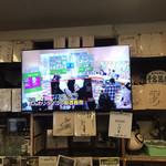 三ちゃん食堂 - テレビの下の真ん中に、松重さんのサインがありました。