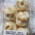 手作り和菓子処 真盛堂 - 料理写真:ゆでまんじゅう
