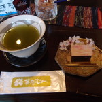 茶房むべ - お煎茶