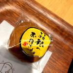 菜の花 ムーンカフェ -