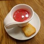 105692920 - 付き出しのスープ