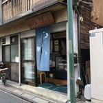 京菓子 岬屋 - 外観