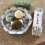 京菓子 岬屋 - 黄身時雨、草餅、桜餅、あ巳羊羹