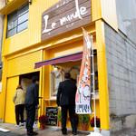 キッチン ル マンデ - Le mandeさん