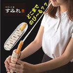【marin food×SMILE】 のび~るモッツァレラスティック