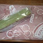 久保菓子店 - 料理写真:
