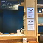 すみまめカフェ - 店内