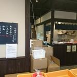 松屋製麺所 - 店内