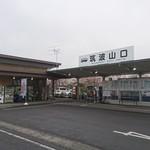 松屋製麺所 - 筑波山停留所