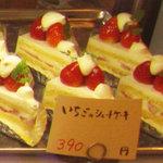 をかし東城 - いちごのショートケーキ