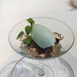 海鮮名菜 香宮 - チョコレートブラウニーミントのアイス