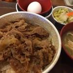 Sukiya - 牛丼並の3点セット(500円)