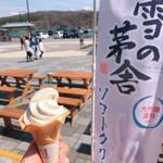 HANA MARCHE - 雪の茅舎酒粕ソフトクリーム