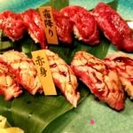 105706879 - 握り寿司