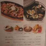 活魚と焼魚 原始焼き酒場ルンゴカーニバル -