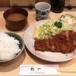 丸一 - ロースかつ定食・ランチ(1200円)