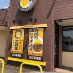 カレーハウス CoCo壱番屋 - お店
