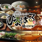 宮崎料理と旨い酒 ひなはる - その他写真: