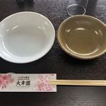 大幸園 - すっぽん鍋&佐賀牛のコースです。