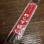 吉野麦米 - 料理写真:ポリポリわらすぼ