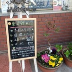 東菜館純ちゃん -
