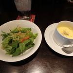 Rize Mize - ランチセットのサラダ&スープ